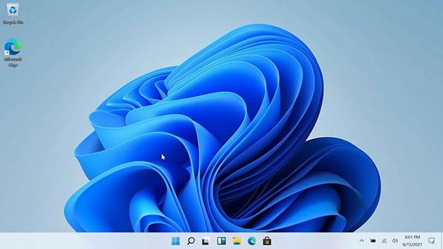 Taskbar Windows 11 berada ditengah